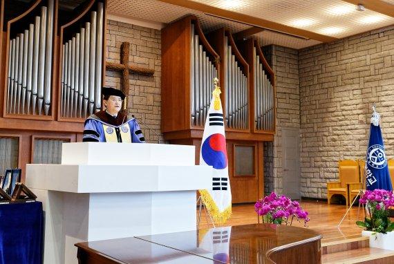 연세대, 창립 135주년 기념식 개최