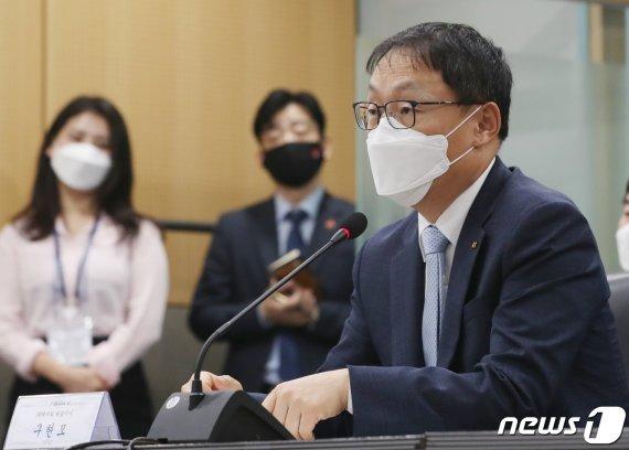 檢, '입찰 담합 의혹' KT수사 본격화..경영진 소환 '초읽기'