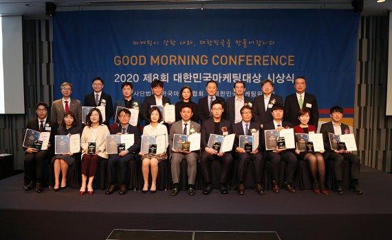 세라젬, '제7회 한국 산업의 구매안심지수' 의료가전 부문 3년 연속 1위