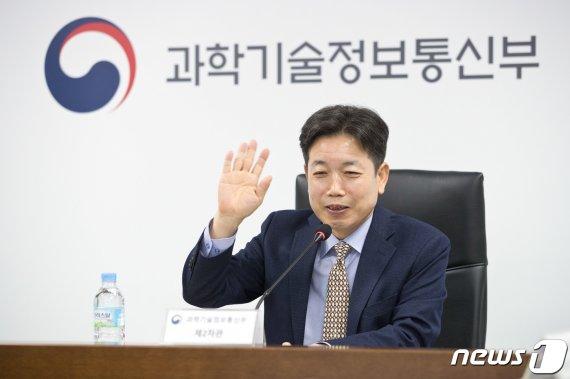 20년만에 전부 개정된 SW진흥법…하위법령 논의 본격화