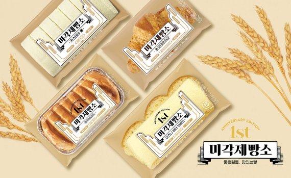 SPC삼립, '미각제빵소' 론칭 1년만에 1600만개 판매