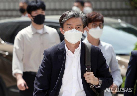 """검찰 """"조국, 정경심 재판서 증인신문 하겠다"""" 계획 제출"""