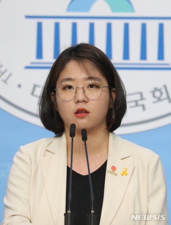 '세월호 침묵 행진' 소득당 용혜인, 대법원서 일부 무죄