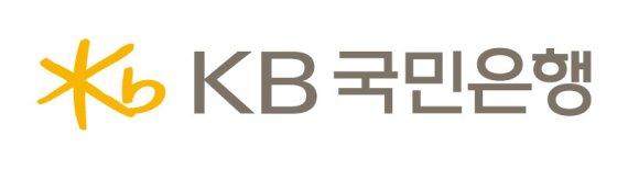 """국민은행 오늘부터 예적금 금리 내려... """"기준금리 인하반영"""""""