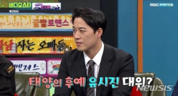 """최영재 경호원 """"태양의 후예 유시진, 내 이야기인 줄"""""""