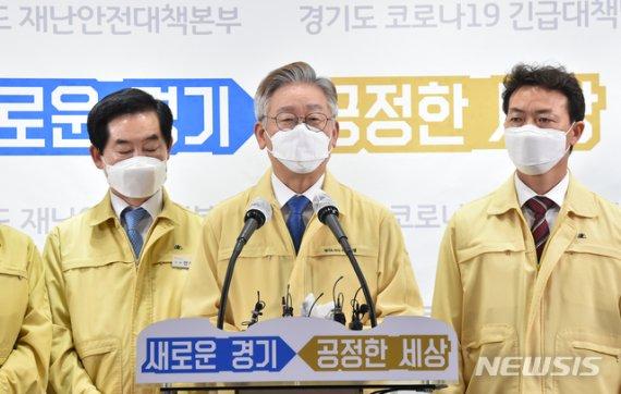 """이재명 """"지역화폐형 기본소득으로 직수효과 노려야"""""""
