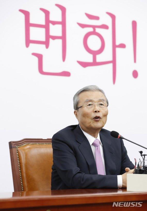 '기본소득' 속도 조절 나선 김종인…'보수본당' 반발도 고려
