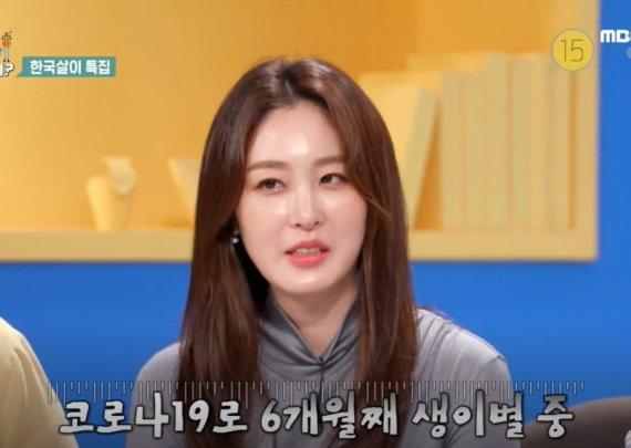 """신아영 """"남편과 생이별""""…어머니 예전에 """"아영아 전교 1등 싫어서 안하니?"""""""