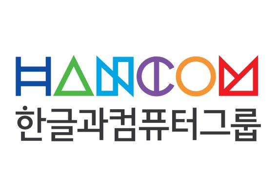 한컴그룹, NBP와 해외 클라우드 투자 펀드 출범
