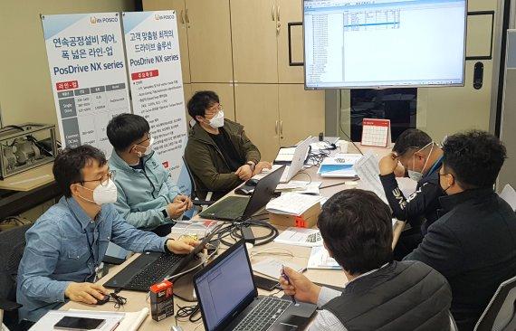 포스코ICT, 학생·中企에 스마트공장 기술 전수