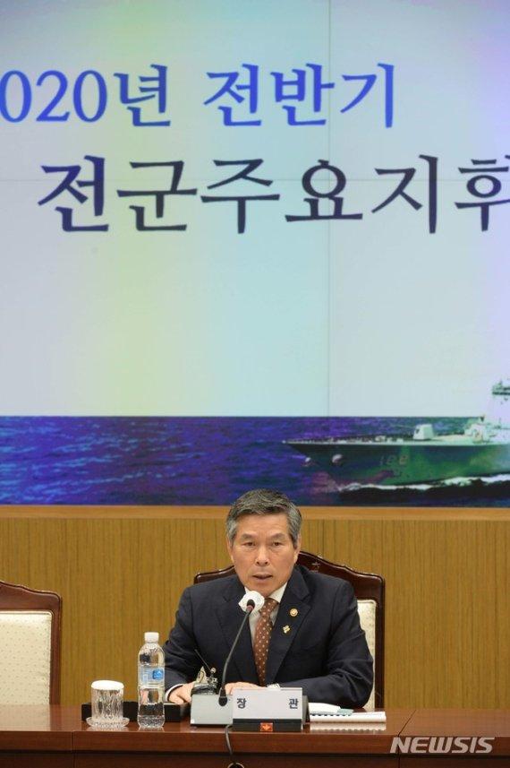 한미, 북한 신형 무기 대비한 미사일방어체계 통합 연동훈련