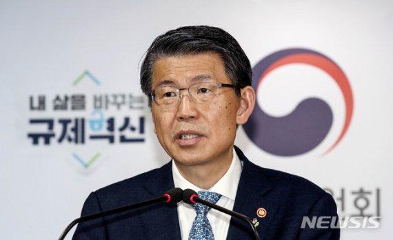 포스트 코로나 금융혁신 본격추진...인증·보안 방식 개선