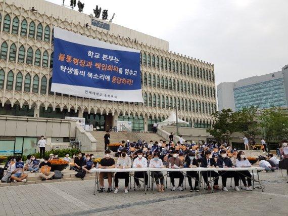 """'선택적 패스제'가 뭐길래…분노한 연세대 총학 """"학습권 보장하라"""" 시위"""