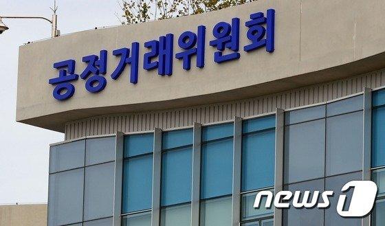 """""""후기 조작, 불평 글은 밑으로"""" 공정위, SNS쇼핑몰 7곳 과징금"""