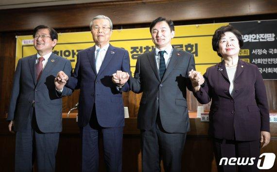 """김종인 """"기본소득제, 한국식으로 만들 생각해야 한다"""""""