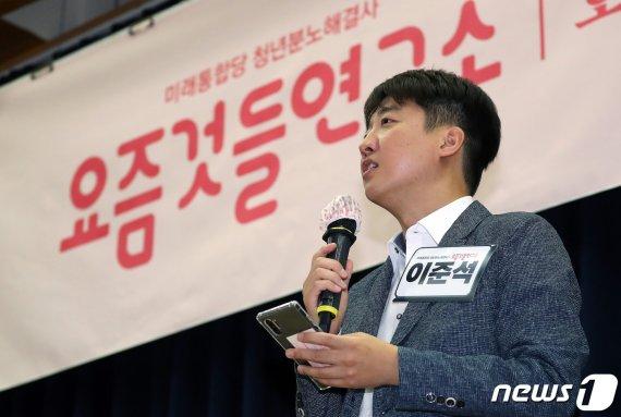 """이준석 """"민주당 사리? 먹을 것 다 먹고 무슨"""""""