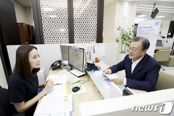 文대통령의 인생 첫 펀드 극일펀드, 11개월 수익률 무려..