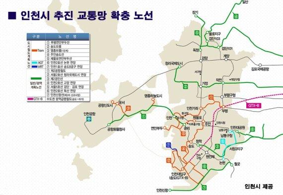인천시, 시 전지역에 트램 5개 노선 도입 추진