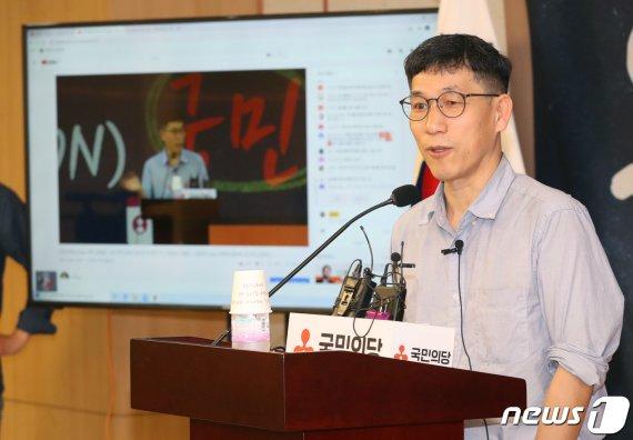 """진중권 """"추미애 장관, '검언유착 의혹' 책임지고 물러나야"""""""