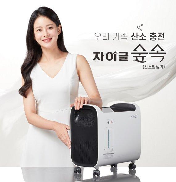 자이글, NS홈쇼핑서 산소발생기 '자이글 숲속' 판매