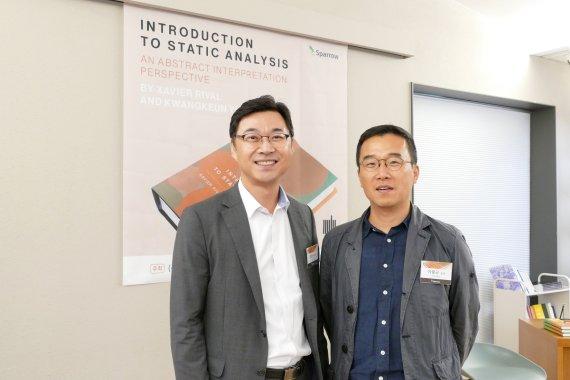 스패로우, 정적 분석 학계 권위자 이광근 교수와 북콘서트 개최