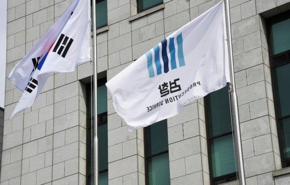 유령수술 비판했다 '명예훼손' 기소된 시민단체 대표의 사연 [김기자의 토요일]