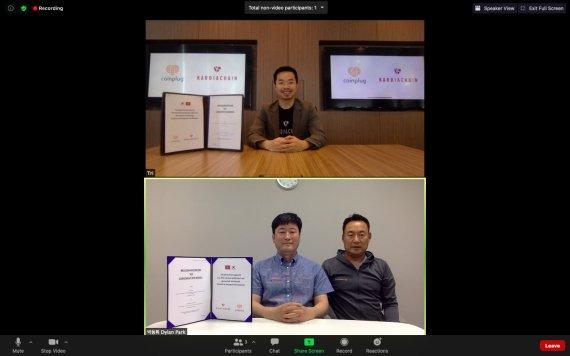 코인플러그, 베트남 블록체인 신원인증 사업 개시
