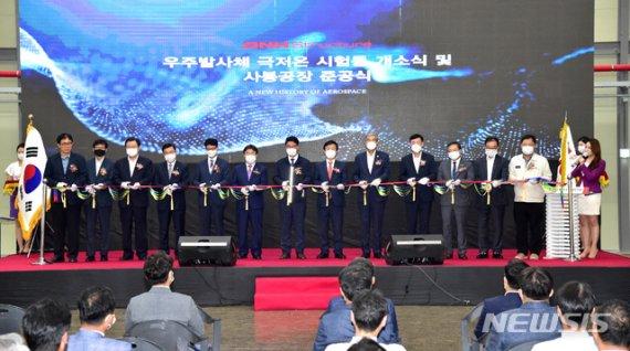 항공우주전문기업 ANH스트럭처 진주 사봉공장 준공식