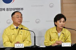 기자들의 질문에 답하는 김현미 장관