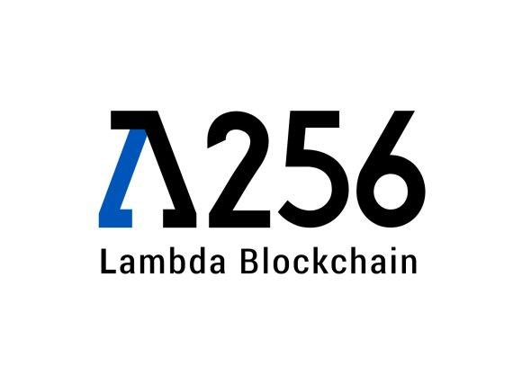 람다256, '트래블룰' 해결 위한 데이터공유 서비스 공개