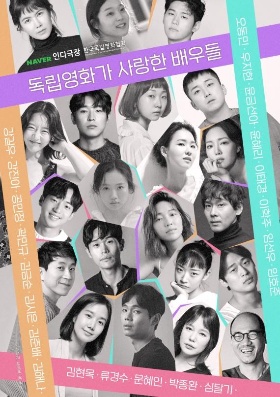 '부부의 세계', '이태원 클라쓰', '슬생' 드라마 속 그 배우들의 단편