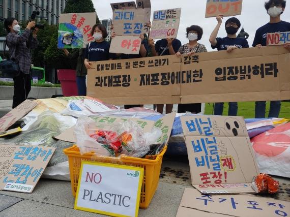 [현장르포] '포장재 쓰레기' 논란에도 대형마트는 '묶음포장' 진행 중