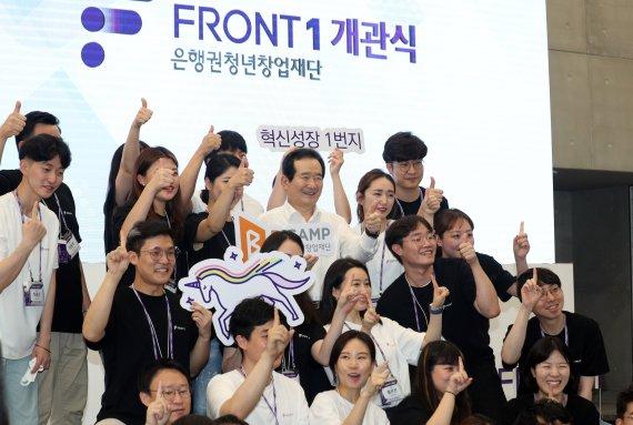 정세균 총리 '청년 창업자들과 함께' 기념촬영