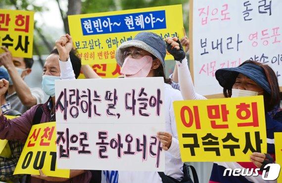 """전피연, 신천지 이만희 총회장 구속에 한마디 """"막힌.."""""""