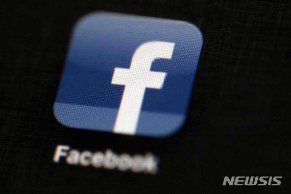 [글로벌포스트] '페이스북 파이낸셜' 출범...전자결제 사업 본격화