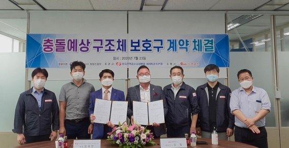 카리스, 한국전력공사 사내벤처팀과 '충돌예상 구조체 보호구' 계약식 개최