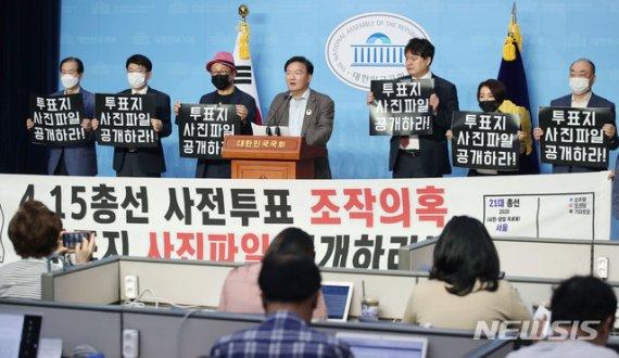 [fn팩트체크]선관위가 부정선거 증거인 통합선거인명부를 숨긴다?