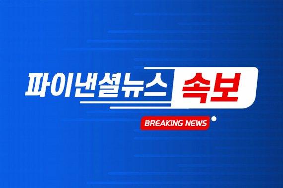 """[속보] 김태년 """"민주당 지도부 전원 사퇴"""""""