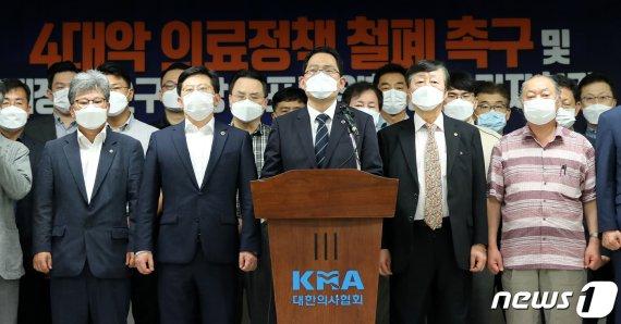 """""""14일 전임의 수술 빼달라""""…의협, 전국병원에 집단휴진 협조문"""