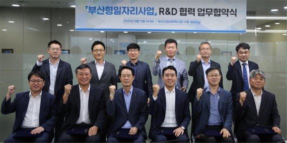 부산시, BISTEP과 전기차 부품 기술개발 협력