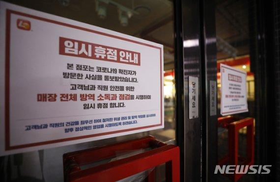 '롯데리아 집단감염' 등 서울 신규확진 21명...20일만에 20명대