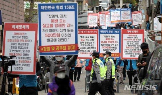 김포 풍무동 거주 서울 사랑제일교회 20대 교인 확진