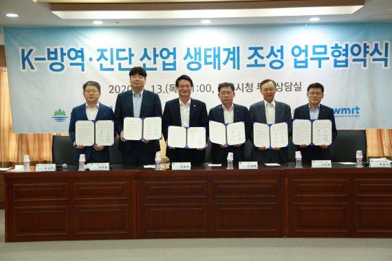 만도, 원주시와 'K-방역·진단 산업 생태계 조성' 업무협약