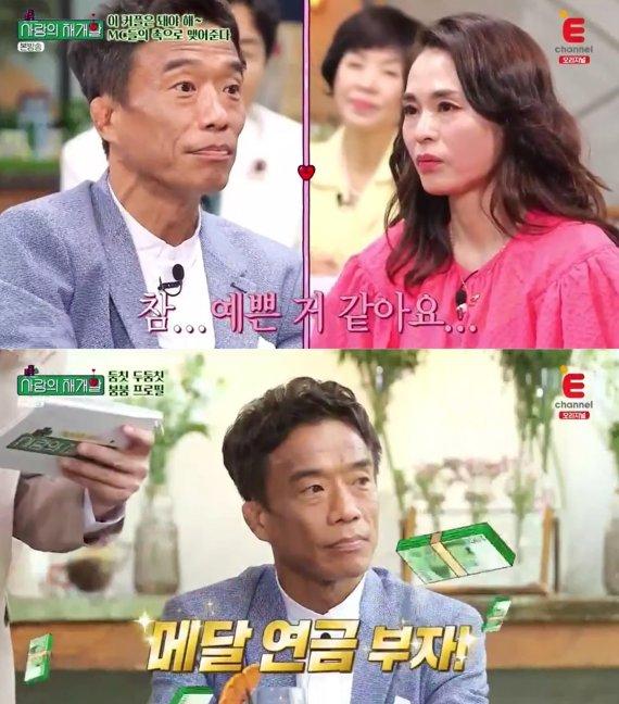 """심권호 """"매달 연금 300만원 수령, 총 10억 넘어…빌딩 2채 있다"""""""