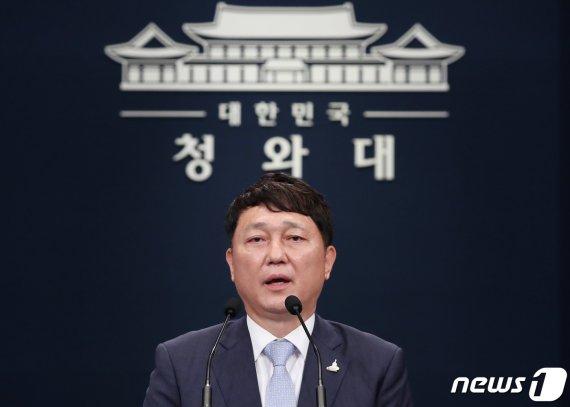 """文대통령-김종인 '청와대 회동' 불발...靑 """"통합당이 거절"""""""