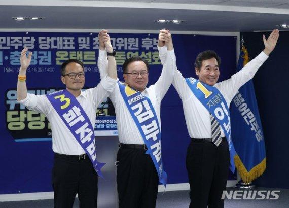 與, 코로나 대유행 조짐에 '온라인 전당대회' 가닥…내일 결론