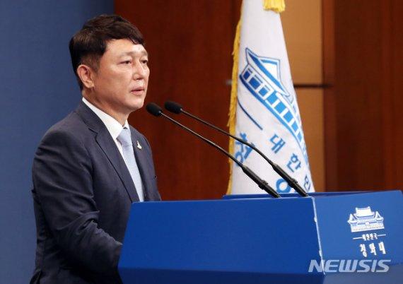 """영수회담 성사될까…靑 """"협의 희망"""" 김종인 """"의지 있다면"""""""