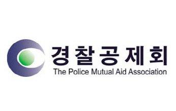 [fn마켓워치]경찰공제회 사업개발이사 찾기 속도