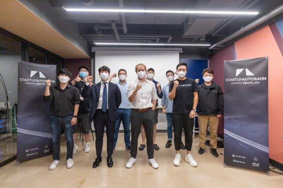 벤츠 코리아 '스타트업 아우토반' 5개업체 최종 선발