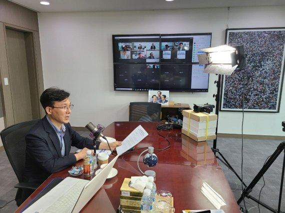 與행정수도TF, 서울의 미래 온라인 토론회 개최